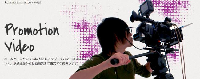 スクリーンショット(2013-12-05 23.49.23)